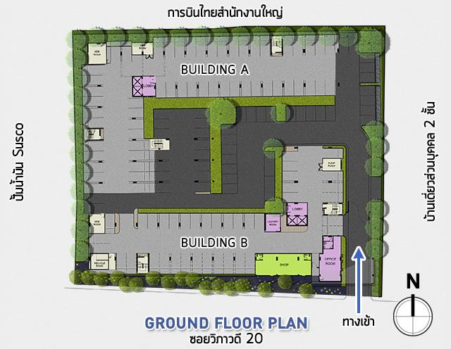 11 condo u ground floor plan