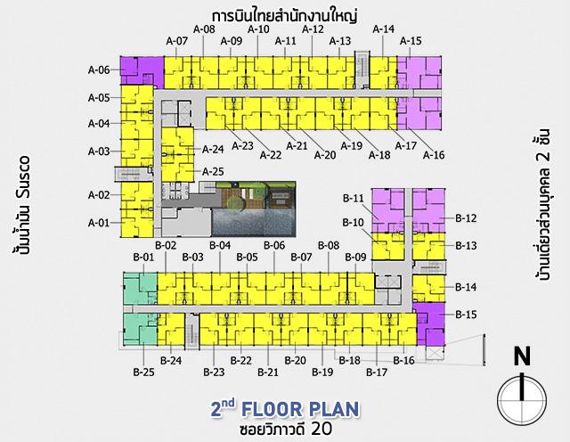 11 condo u second floor plan