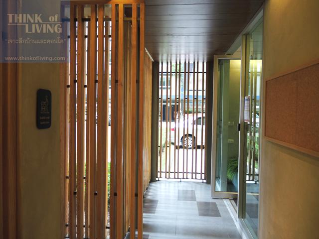 8 condo u xbuilding entrance1