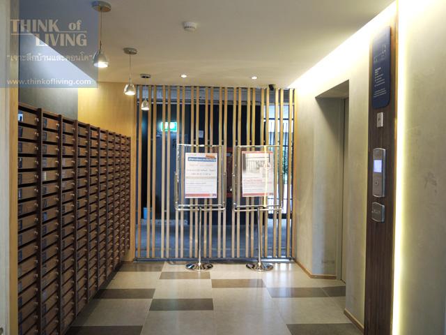 8 condo u xbuilding entrance3