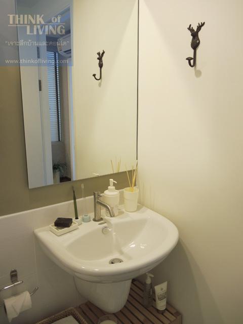 9 condo u 19bathroom3