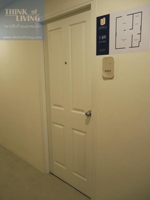 9 condo u 1room entrance