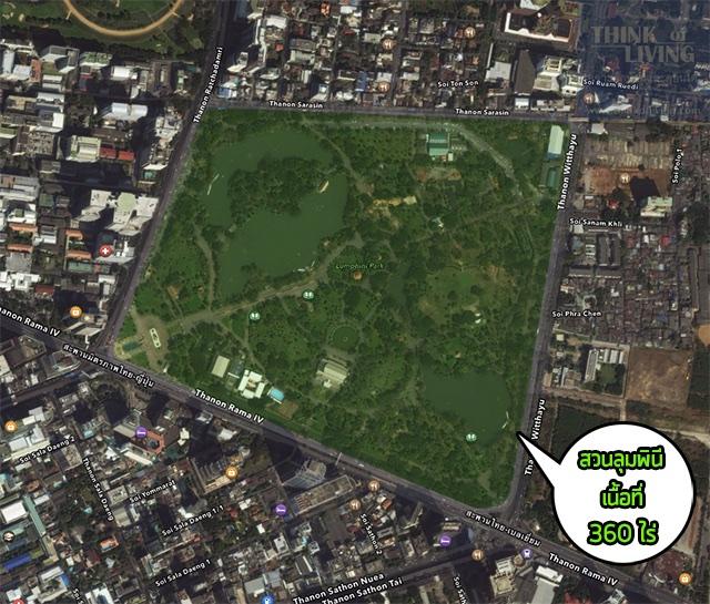 แผนที่สวนลุม