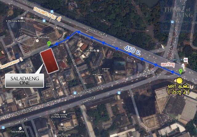 แผนที่-MRT-ลุมพินี