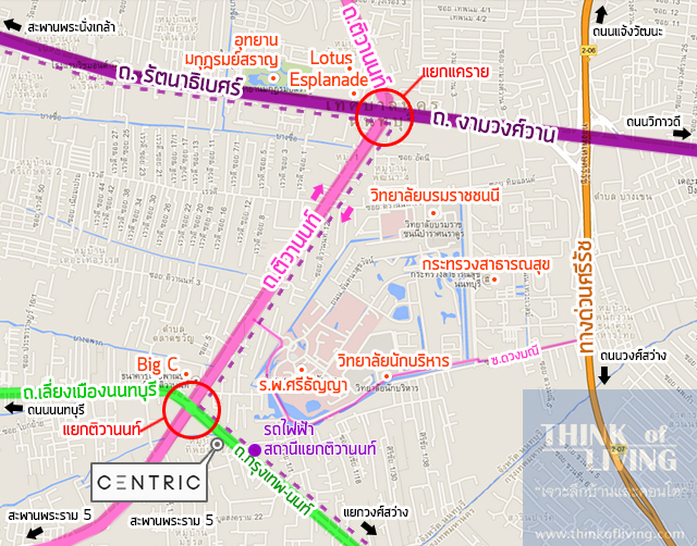 centric tiwanon_Screen Shot 2557-12-21 at 8.04.43 PM