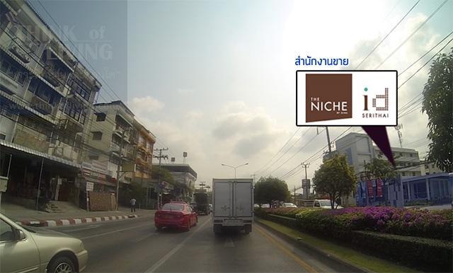 The Niche id 14