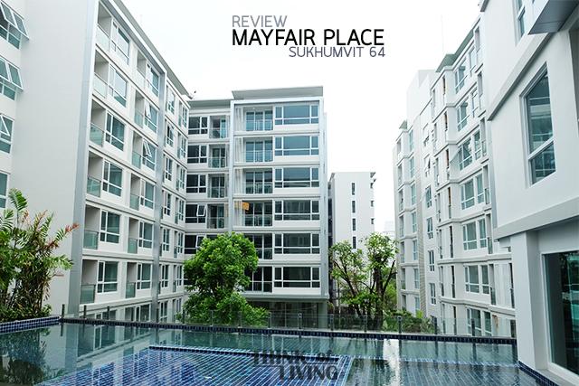 ปก Mayfair 3