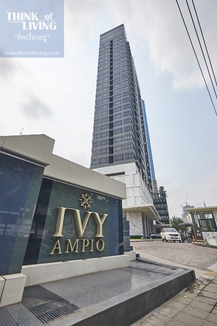 Ivy Ampio - 388