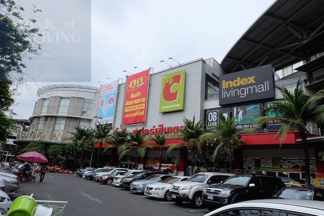 prompong-thonglor 123