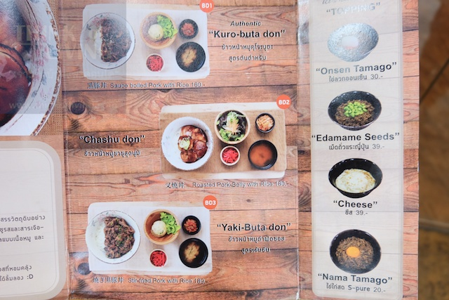 prompong-thonglor 125
