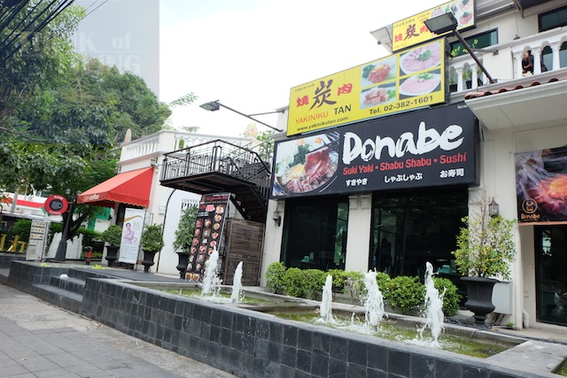 prompong-thonglor 131