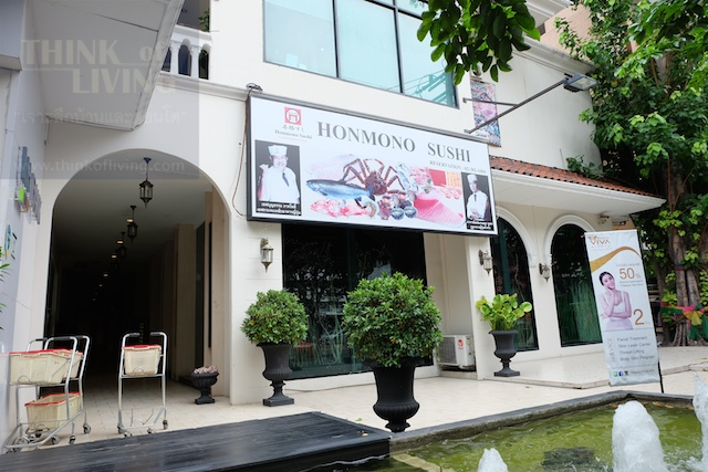 prompong-thonglor 132