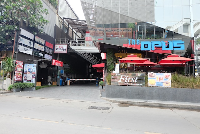 prompong-thonglor 185