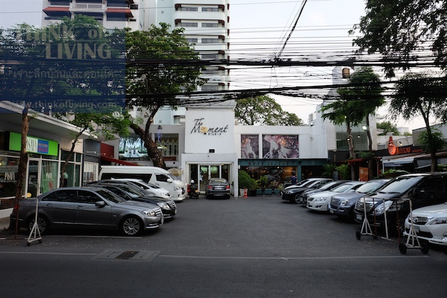 prompong-thonglor 210