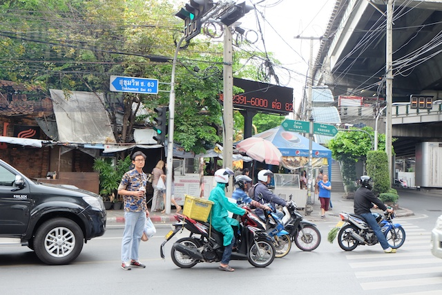 prompong-thonglor 213