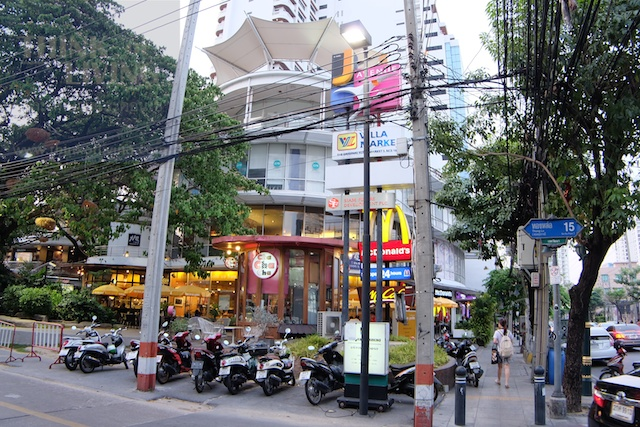 prompong-thonglor 219
