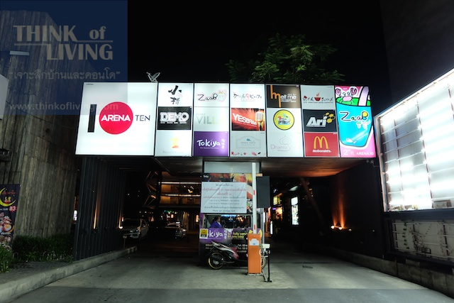 prompong-thonglor 295