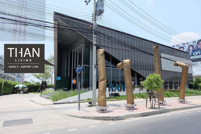 zthan-living-location-24 copy