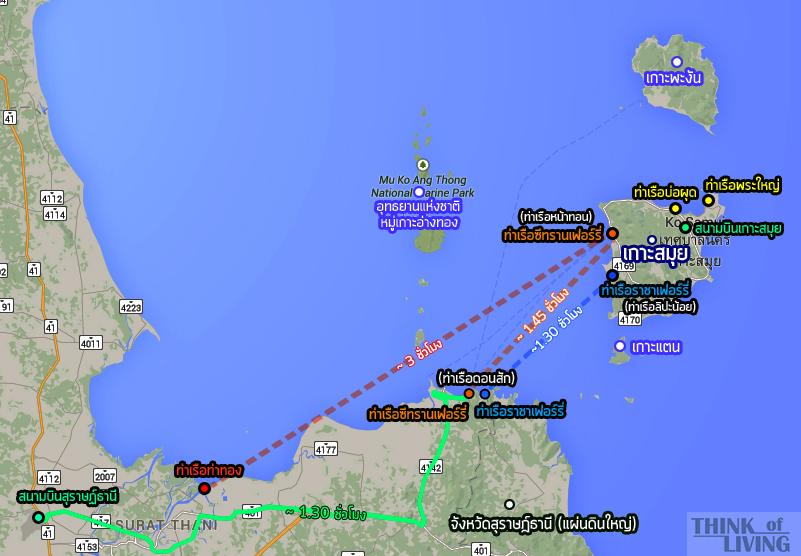 แผนที่เดินทางไปเกาะสมุย3