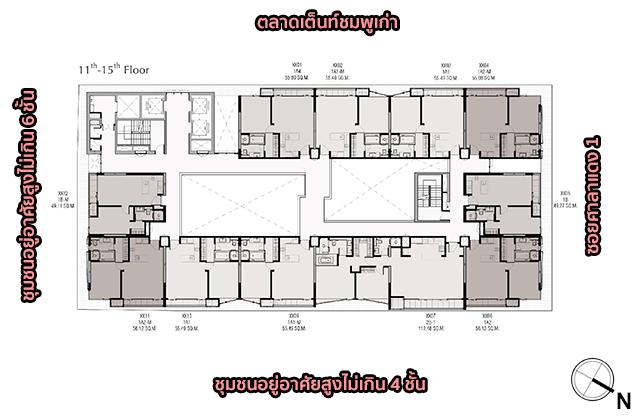 plan-floor-11