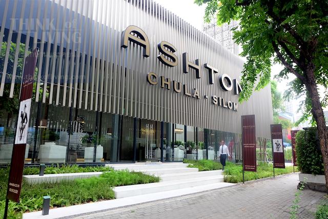 Ashton 7
