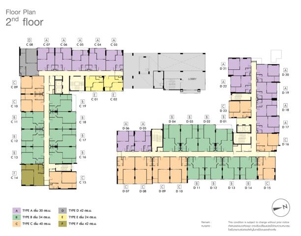 MONO PHASE 2 Floor 2nd