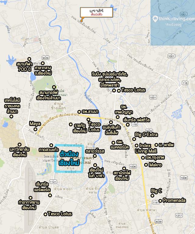 บุราสิริ_Mapรวม_Place