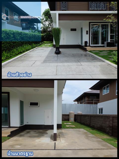 บ้านเทียบ บุราสิริ2