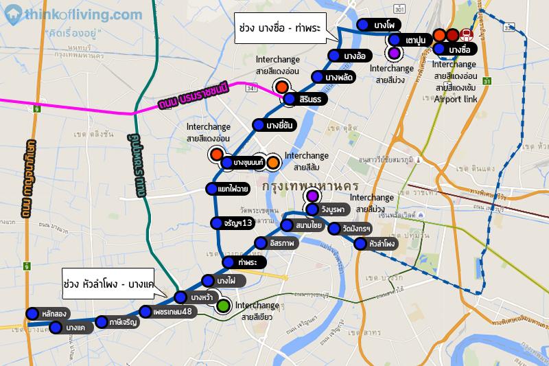 รถไฟฟ้าสายสีน้ำเงิน MAPรวม3