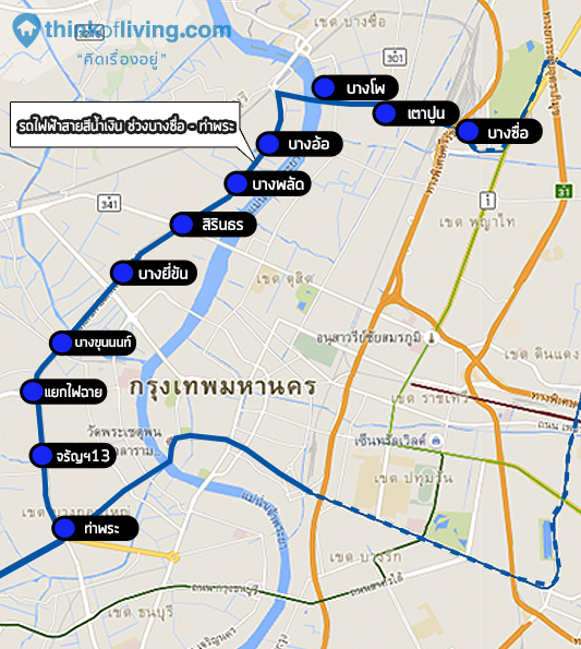 รถไฟฟ้าสายสีน้ำเงิน MAPรวม_ทำเล2