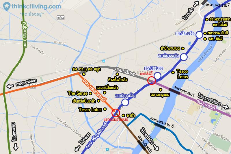 รถไฟฟ้าสายสีน้ำเงิน MAP ช่วงกลาง_2