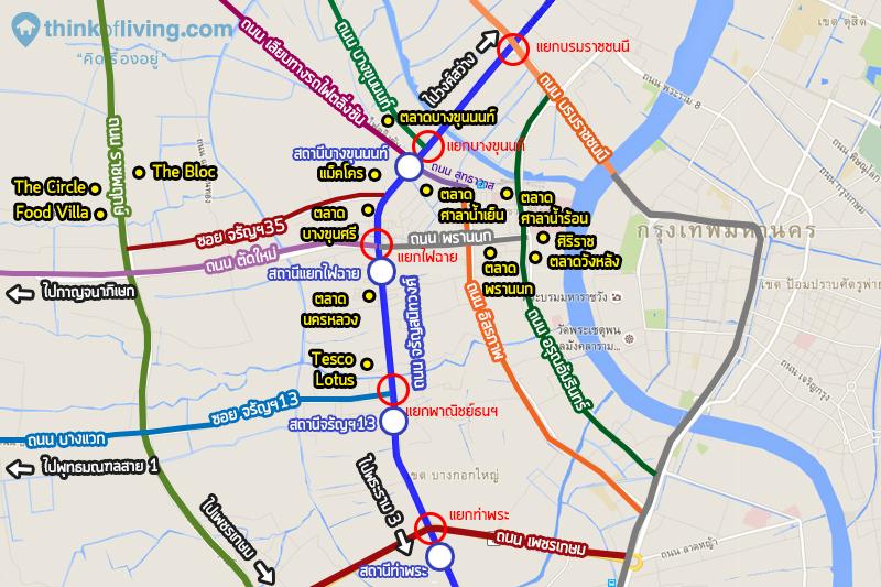 รถไฟฟ้าสายสีน้ำเงิน MAP ช่วงปลาย