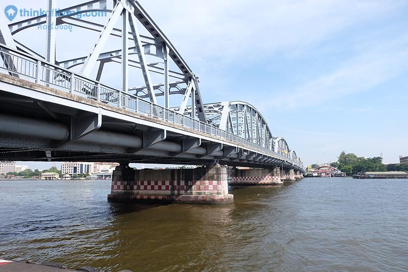 สะพานกรุงธน