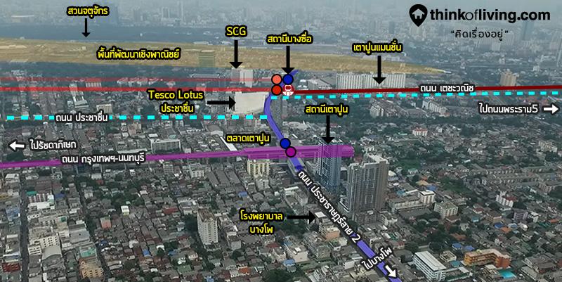 MAP สถานีบางซื่อ เตาปูน_3