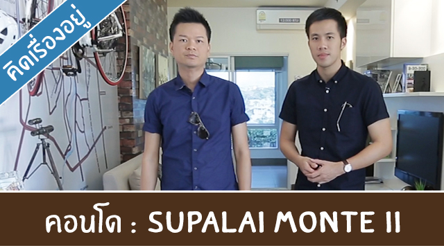 Youtube_Cover_Monte