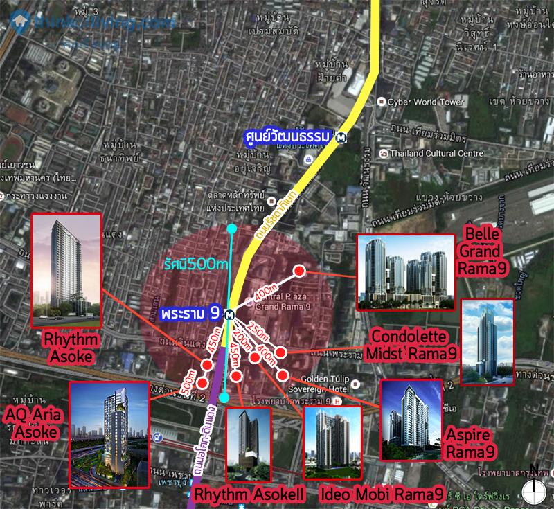 Map คอนโดพระราม 9 โซน