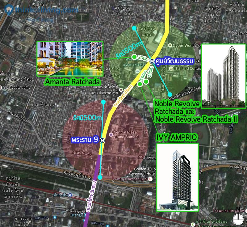 Map คอนโด