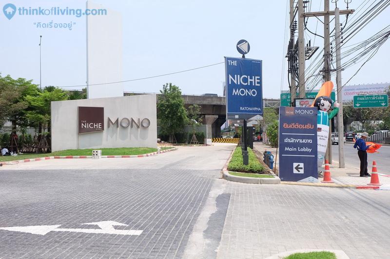 The Niche mono รัชวิภา_FA (5)_1