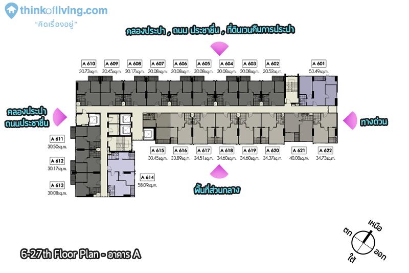 The niche mono รัชวิภา_6-27A Plan