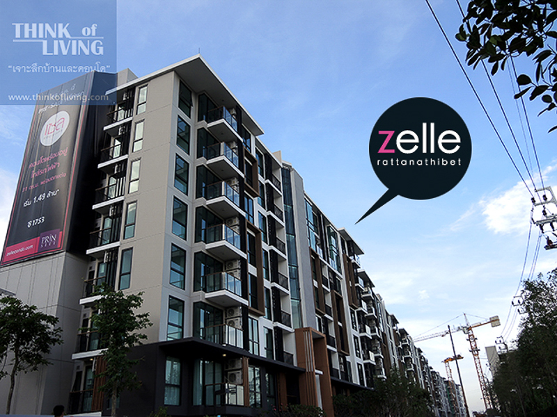 Zelle_