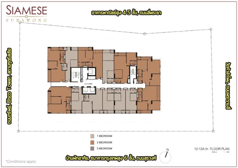 siamese-plan-12-12a-edit