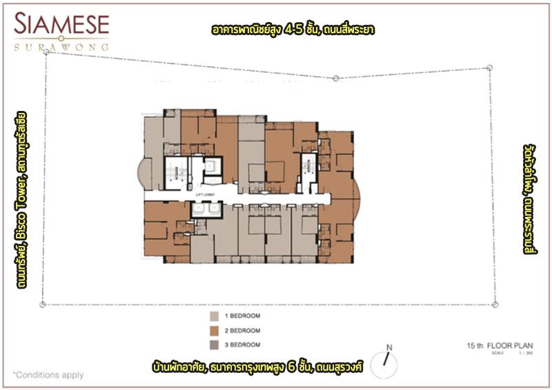 siamese-plan-15-edit