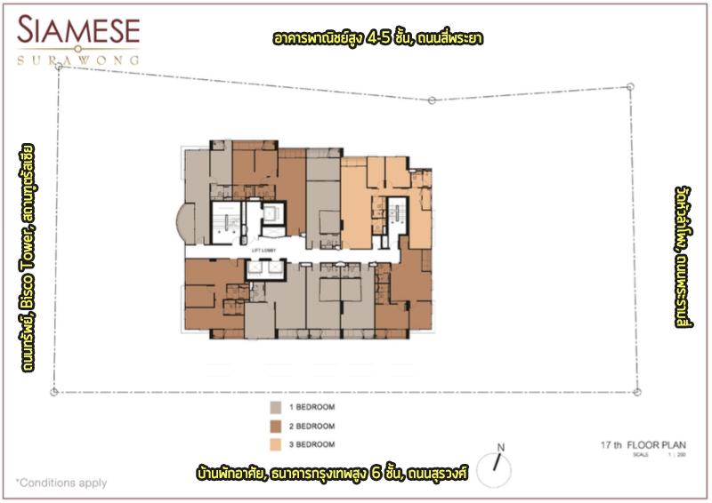 siamese-plan-17-edit