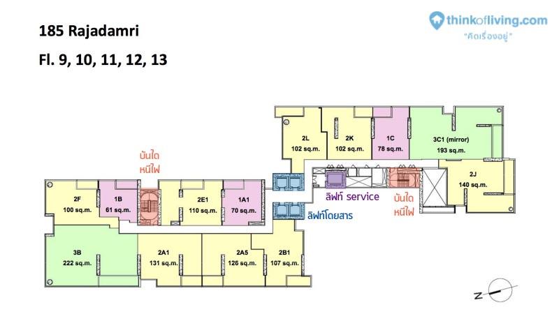 1- Floor plan 9-13