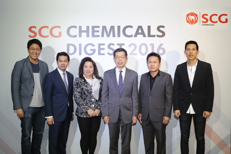 Group photo_scg chemicals digest 2016