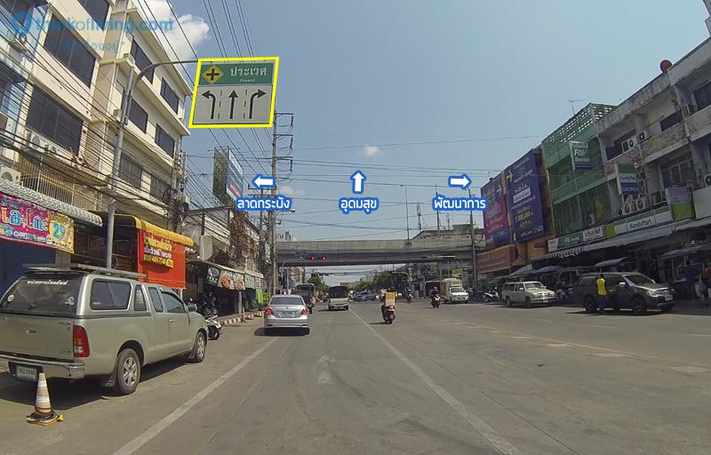 บ้านกลางเมือง route (22 of 22)copy