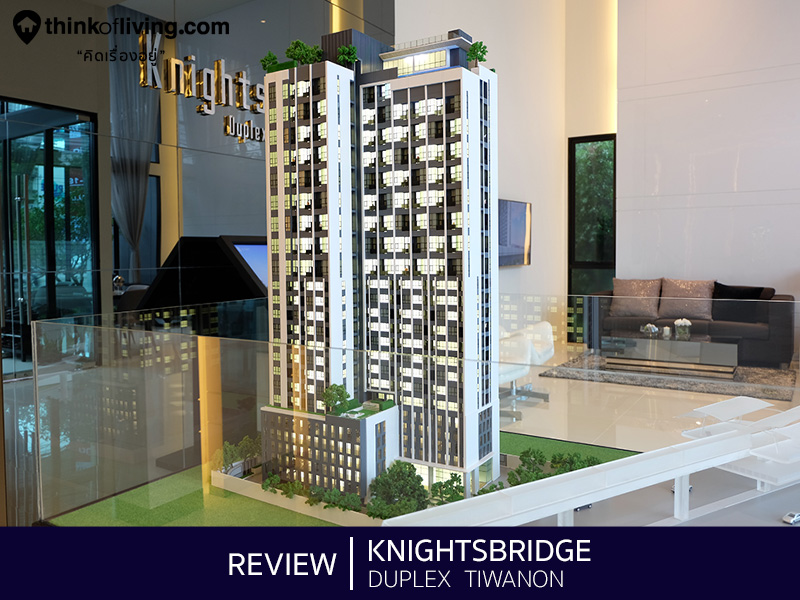 FB Cover2 3-4 knightsbridge