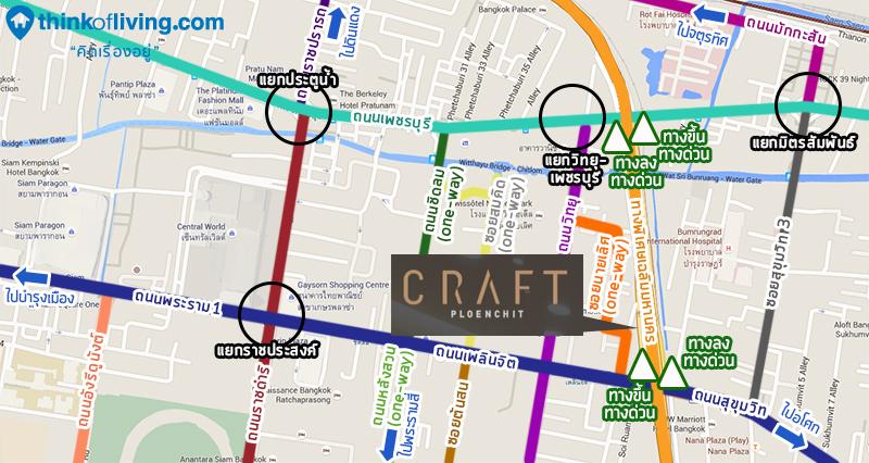 MAP1 arrow