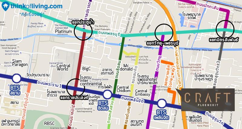 MAP2 places