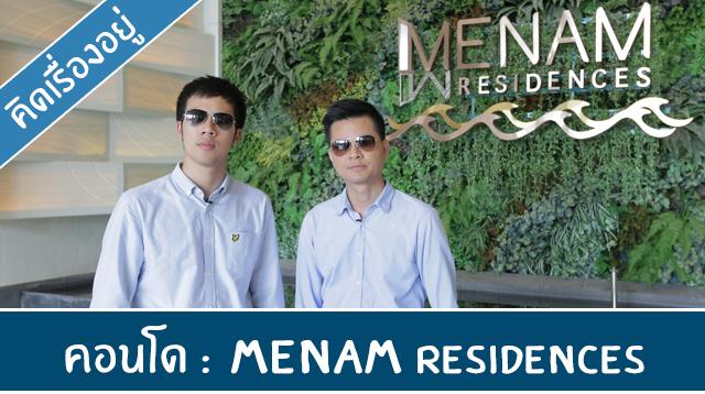 Youtube_Cover_Menam